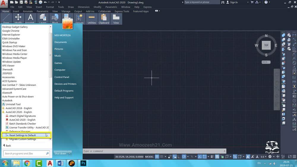 02 Reset Settings- مطابق تصویر گزینه Reset Settings To Default را پیدا کرده و روی آن کلیک کنید