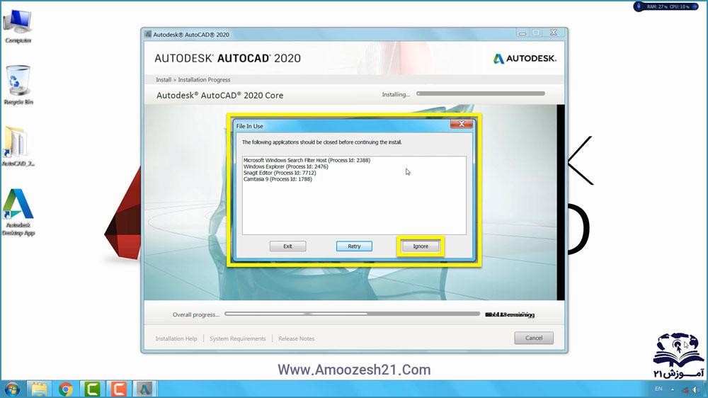 07 آموزش نصب اتوکد- گاهی وقتها و در حین نصب، پنجرهای به نام File In Use  باز میشود و به شما هشدار میدهد که باز بودن برخی برنامهها در کامپیوتر شما ممکن است برای نصب اتوکد مشکلساز باشد