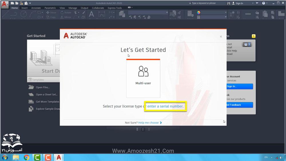11 آموزش نصب اتوکد- قبل از این که اتوکد برای اولین بار باز شود پنجرهای به نام Let's Get Started ظاهر میشود