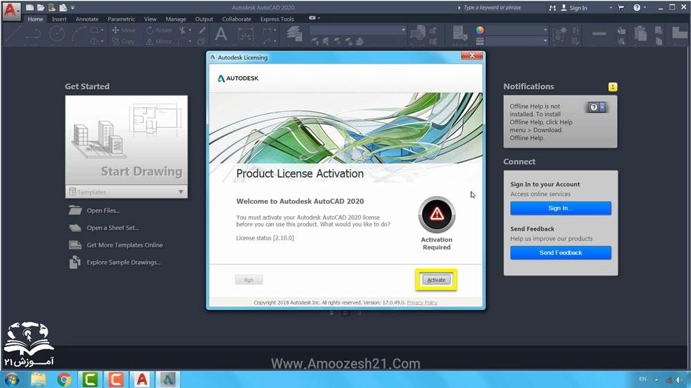 13 آموزش نصب اتوکد- در این صفحه روی دکمه Activate کلیک کنید