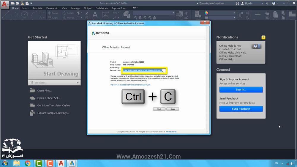 16 آموزش نصب اتوکد- در این پنجره مقدار یا کاراکترهای مربوط به Request code را کپی کرده و روی دکمه Close کلیک کنید