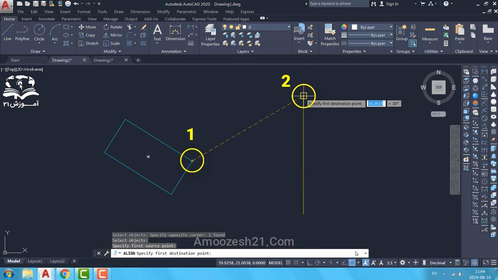 06 دستور Align- مطابق این تصویر پایین نقطه باید روی مستطیل و دومین نقطه باید روی خط زرد باشد