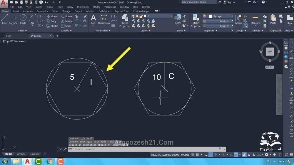 07 دستور Polygon در اتوکد- ترسیم با استفاده از فاصله I