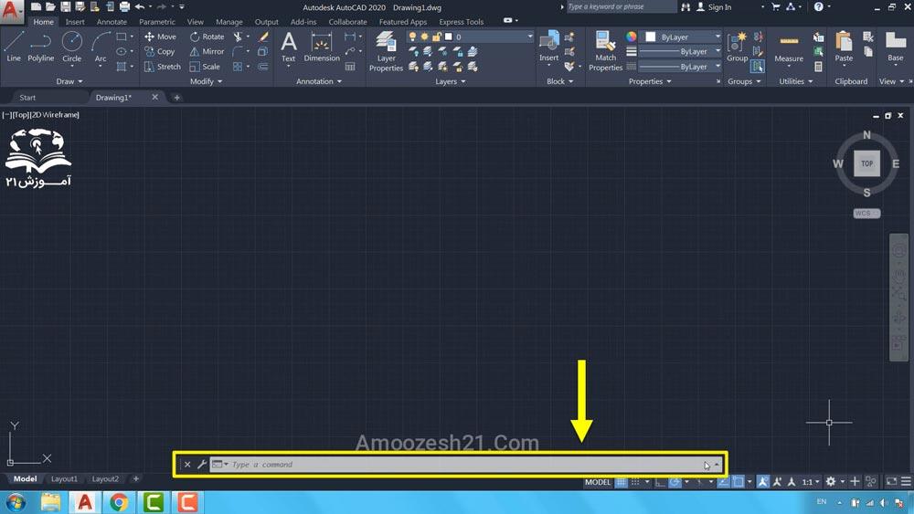 02 انواع روشهای اجرای دستورات در اتوکد-استفاده از خط فرمان