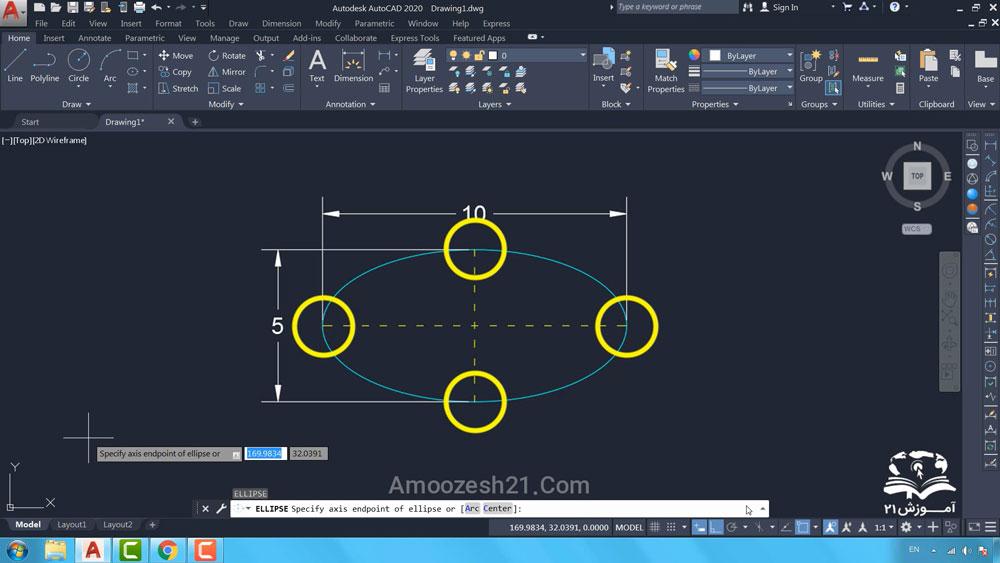 05 دستور Ellipse در اتوکد- معرفی یکی از دو سرِ قطرهای بیضی در روش دوم