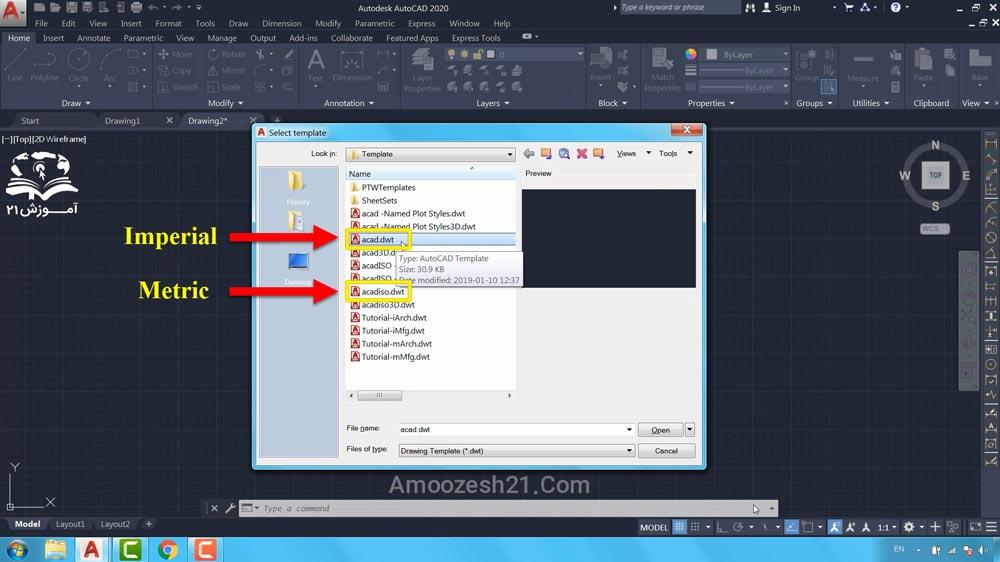 06 دستور New در اتوکد-فایل های الگوی ایمپریال و متریک