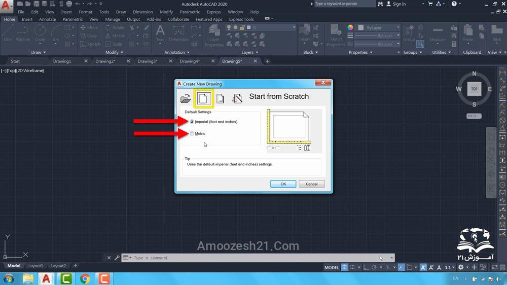 10 دستور New در اتوکد-Start from Scratch